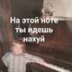 Аватар пользователя Rebak102