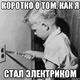 Аватар пользователя Firma