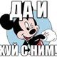 Аватар пользователя Alschedrin