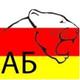 Аватар пользователя Kavkazets