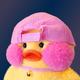 Аватар пользователя BesPoryadok