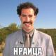 Аватар пользователя mashinist84