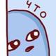 Аватар пользователя MLGPro