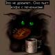 Аватар пользователя miss.reut