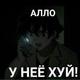 Аватар пользователя dealdone