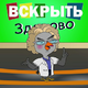 Аватар пользователя FL0X