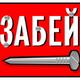 Аватар пользователя Max1812