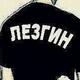 Аватар пользователя 000Xlebyshek000