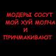 Аватар пользователя ToolRest