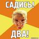 Аватар пользователя ZlayaUchilka007