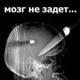 Аватар пользователя listforever