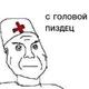 Аватар пользователя psycholabuda