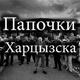 Аватар пользователя Viktor198319