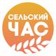 Аватар пользователя Selskiychas