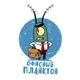 Аватар пользователя office.plankton