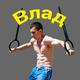 Аватар пользователя vladerovich