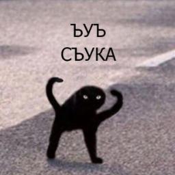 zhaprodaras