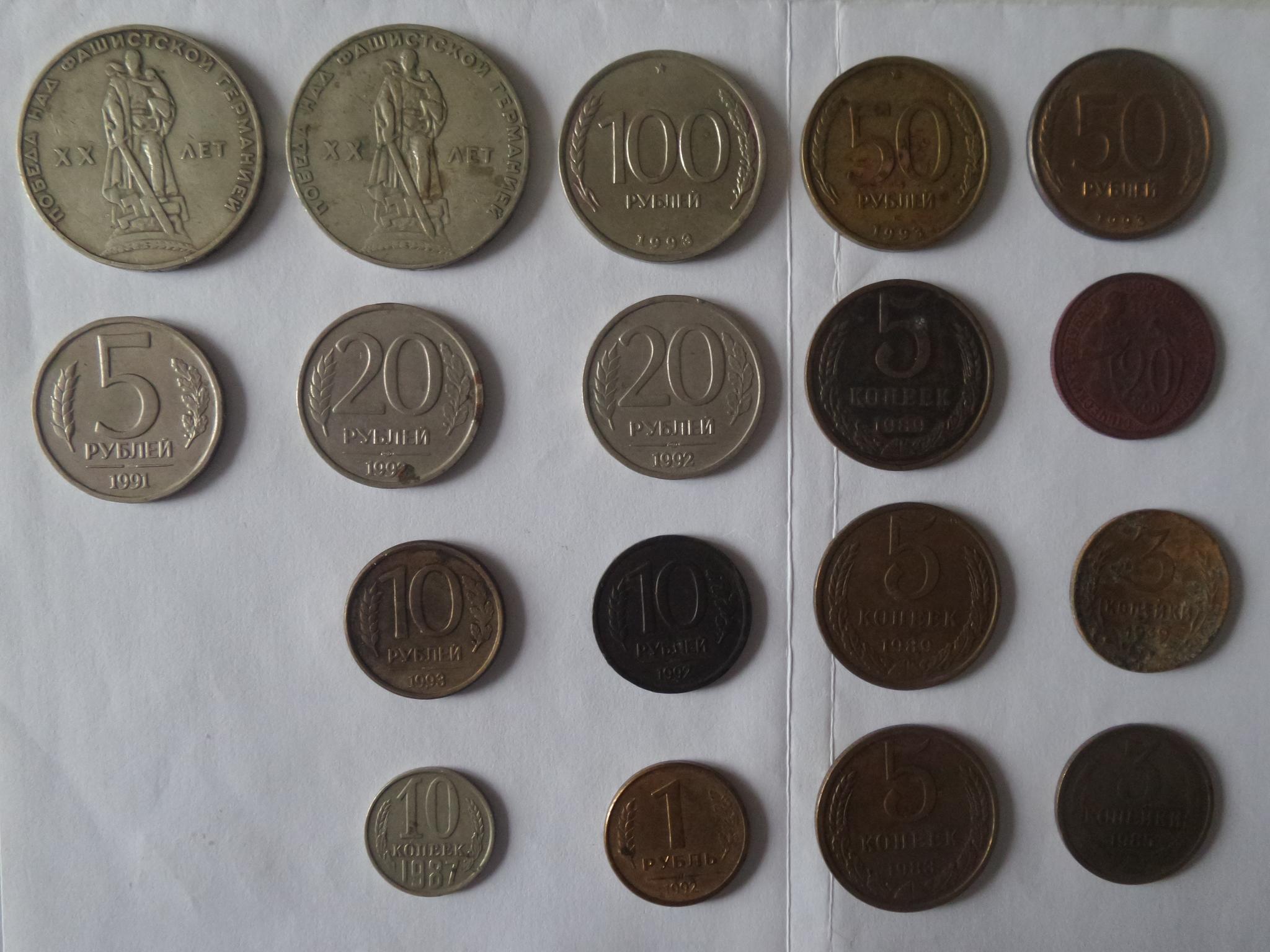 Обои старые монеты, ссср, Советские юбилейные монеты, рубли. Разное foto 10