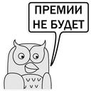 """Аватар сообщества """"Сова - эффективный менеджер"""""""