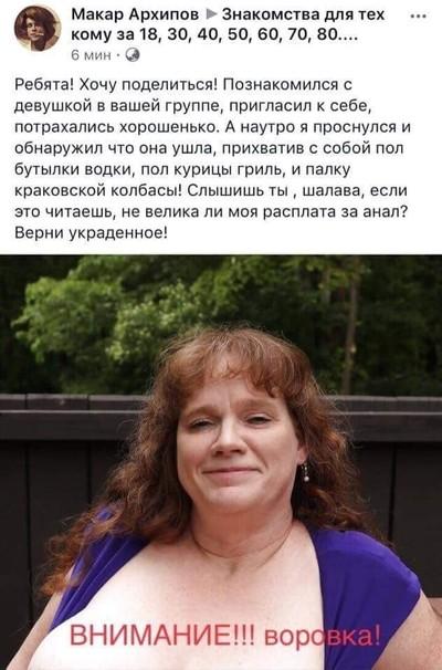 siloy-zachem-suyut-palochku-v-popu