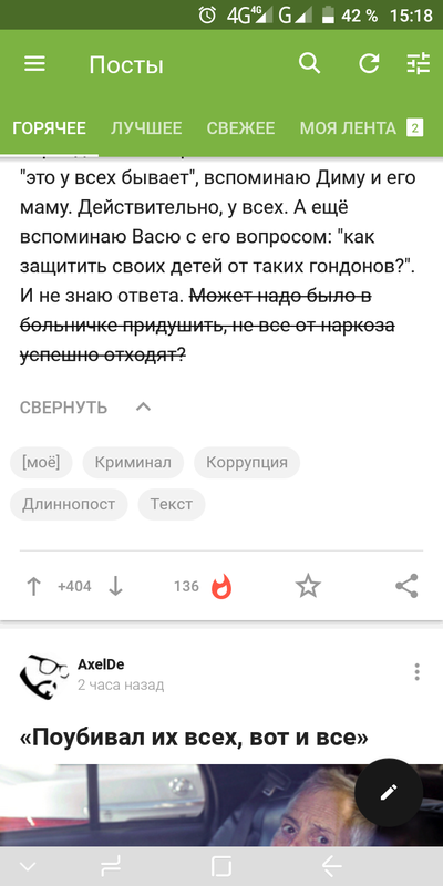 Иллюстрация к комментарию