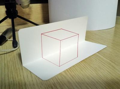 На досуге - Как создать иллюзию 3Д куба