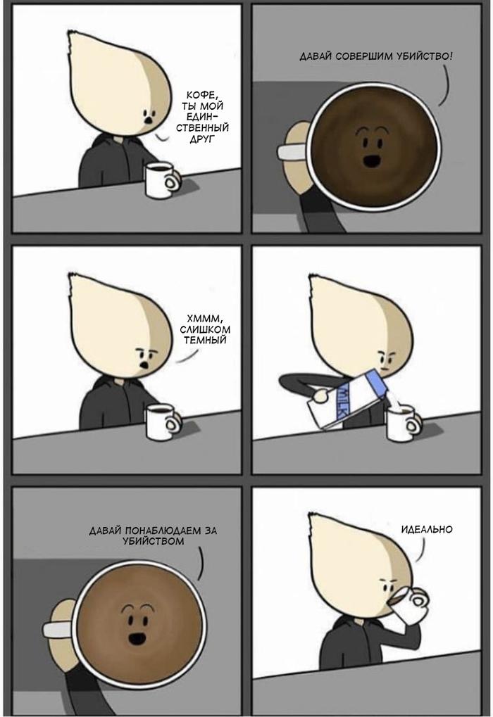 Темный кофе Кофе, Комиксы, Перевод