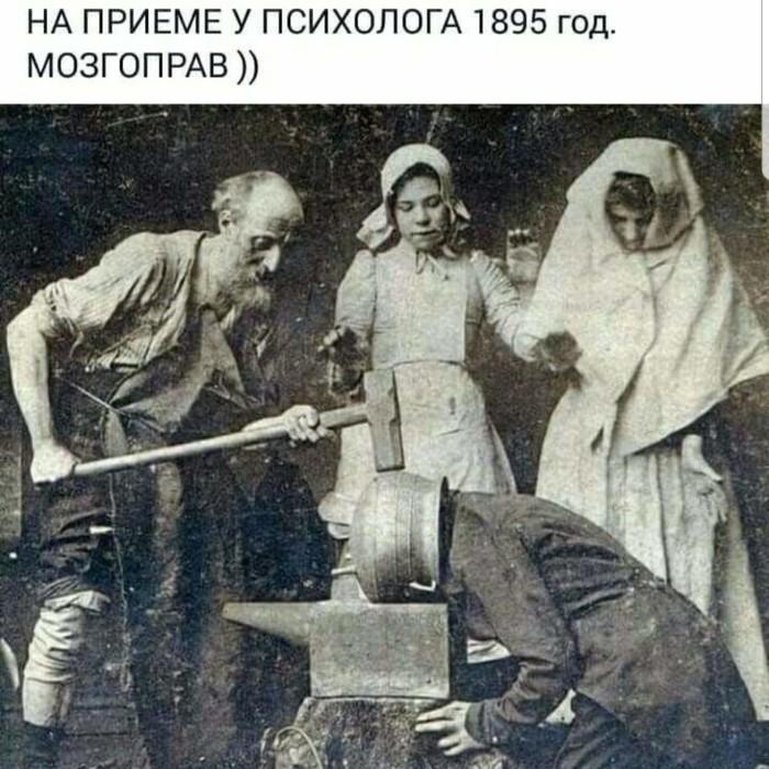 Как правильно лечить тревожное расстройство Психиатрия, Вконтакте