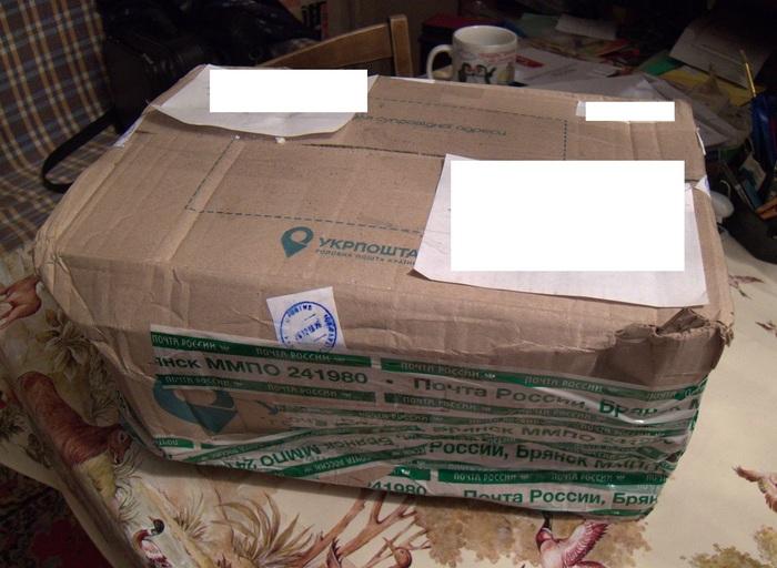 Украинский подарок АДМ. Обмен подарками, Отчет по обмену подарками, Тайный Санта, Новогодний обмен подарками, Украина, Длиннопост