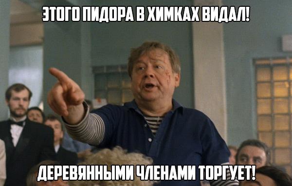 """Шмигаль підтримав ідею подачі води в окупований Крим: """"Ми не можемо не давати воду українцям"""" - Цензор.НЕТ 6584"""