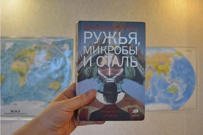 """""""Андеграунда не существует"""". 5 книг, которые меняет отношение к привычным вещам Книги, Чтение, Саморазвитие, Длиннопост"""