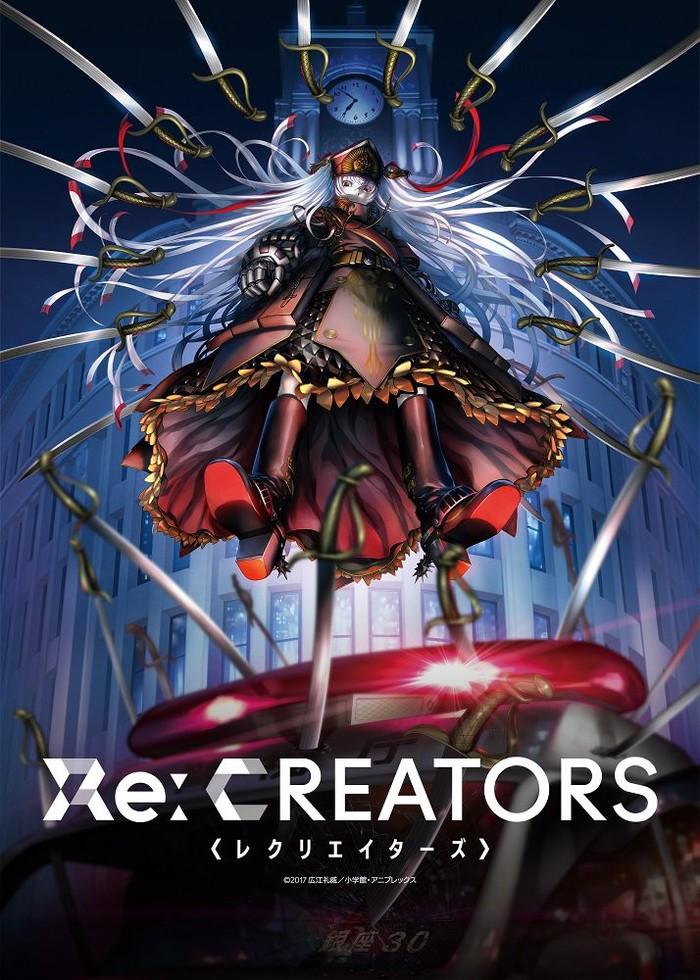 Краткая рецензия V.2 Рецензия, Аниме, Re:creators