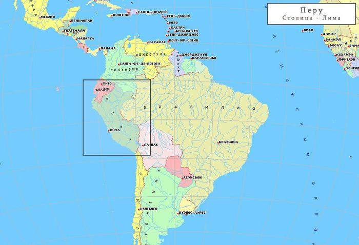 Рандомная География. Часть 132. Перу. География, Интересное, Путешествия, Рандомная география, Длиннопост, Перу