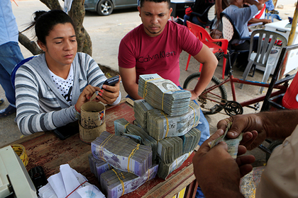 Венесуэла сегодня Длиннопост, Венесуэла, Гиперинфляция, Деньги, Экономический кризис, Инфляция
