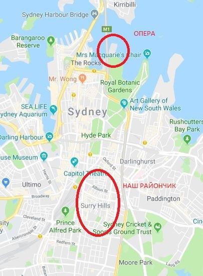 Про бытовуху в Австралии... Австралия, Иммиграция, Бытовуха, Продукты, Квартира, Зелёный-Зелень, Общественный транспорт, Длиннопост