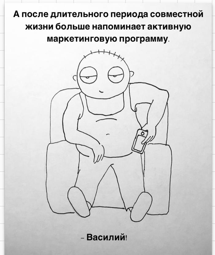 Приглашение Рисунок, Комиксы, Приглашение, Семейные отношения, Длиннопост