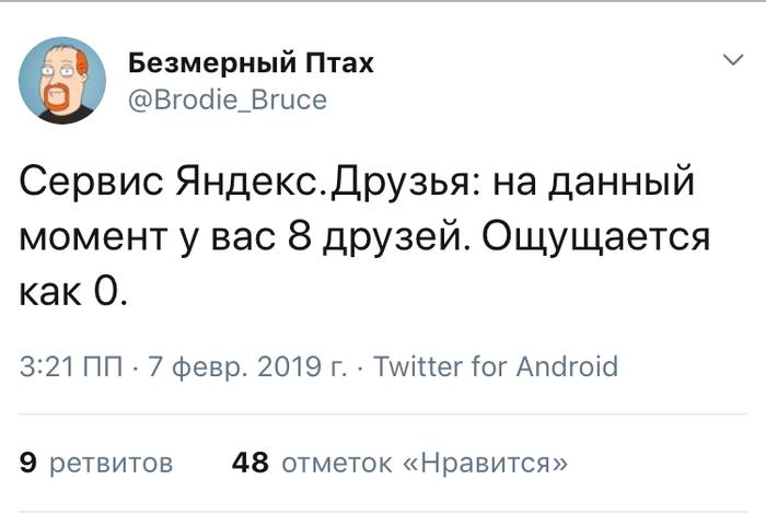Было бы прикольно)