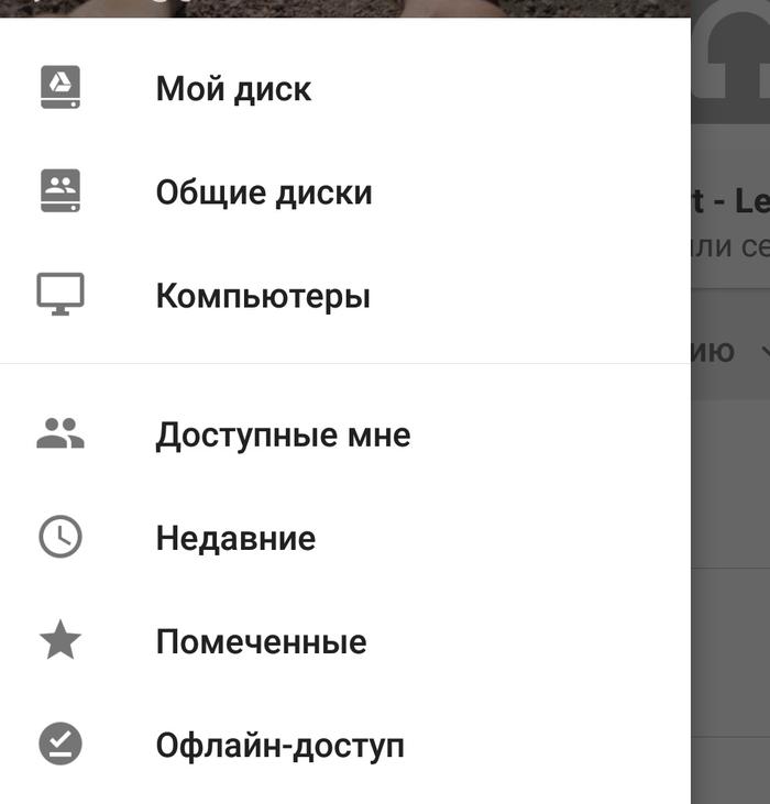 Безлимитное место на Google drive и 5 тб на ondrive Облачное хранилище, Google, Длиннопост