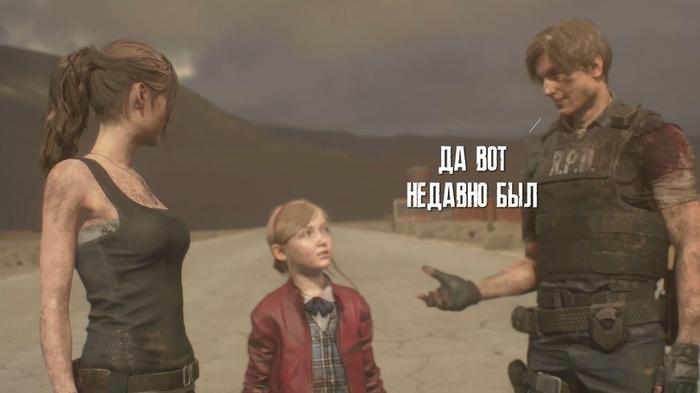 Resident evil 2 Постапокалипсис, Длиннопост, Resident Evil 2: Remake, Claire Redfield, Leon Kennedy, Sherry Birkin