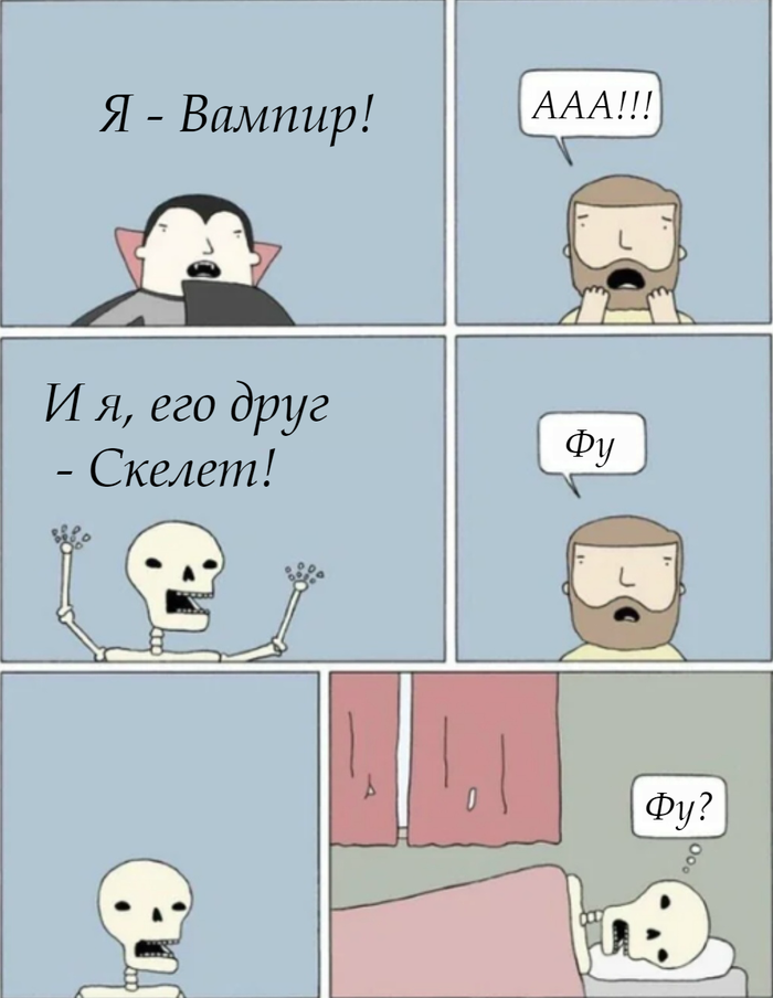 Мем #13
