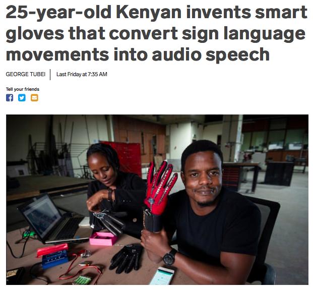 Это давно надо было придумать! Изобретения, Прогресс, Глухонемые, Картинка с текстом, Язык жестов