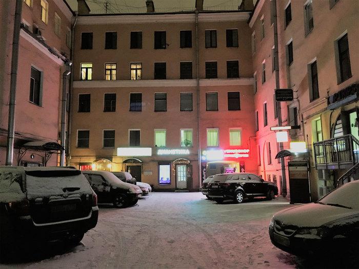 Как я сходил к саентологам в Санкт-Петербурге Саентология, Санкт-Петербург, Истории, Секта, Длиннопост