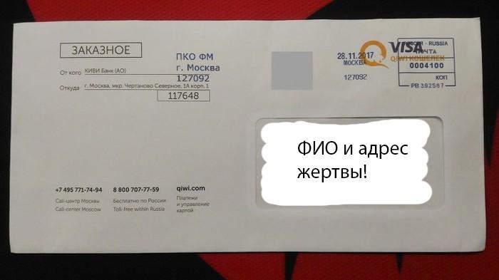 кредит с отрицательной кредитной историей и просрочками ленинск-кузнецкий