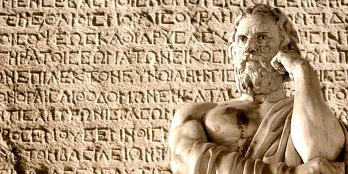 Рандомная География. Часть 135. Греция. География, Интересное, Путешествия, Рандомная география, Длиннопост, Греция