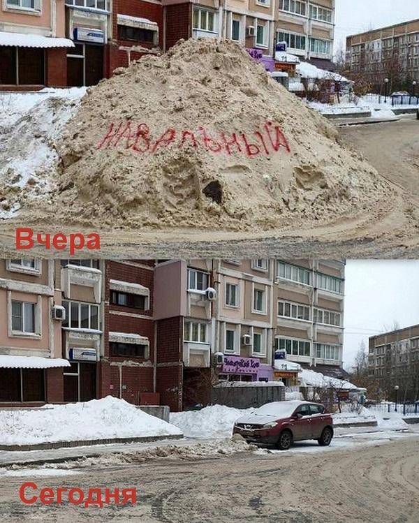 Лайфхак как заставить власти убирать снег Снег, Снегопад, Зима, Алексей Навальный