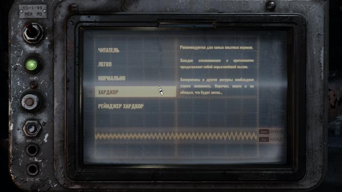 Metro Exodus— скриншоты и личные впечатления (без спойлеров) Metro Exodus, Metro, Игры, Компьютерные игры, Скриншот, Обзор, Игровые обзоры, Длиннопост