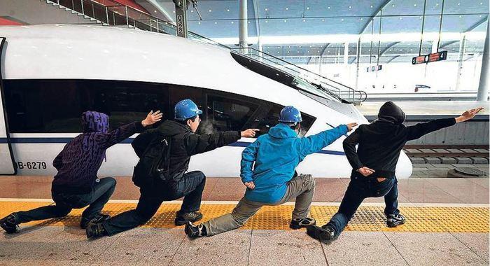 Когда машинист спросил дорогу.) Железная Дорога, Китай, Высокоскоростные поезда