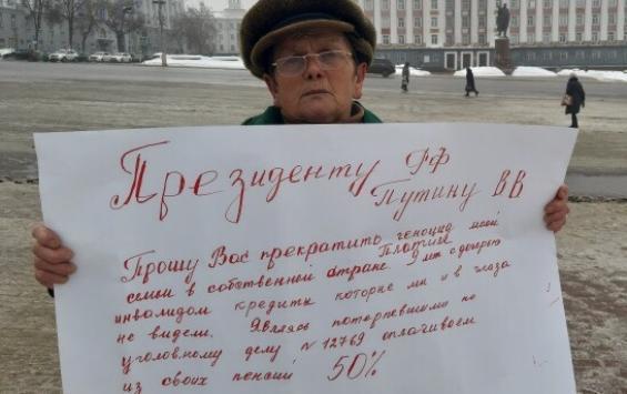 путин хочет простить долги по кредитам