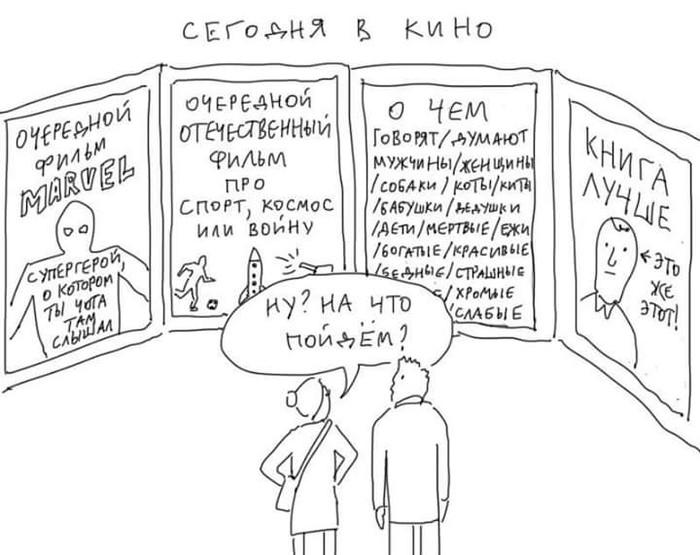 Кризис.Сидит дома композитор... Юмор, Анекдот, Бородатый анекдот, Российское кино