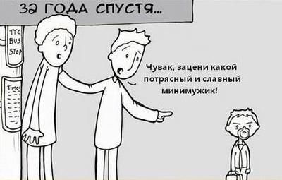 Старый школьник История моей жизни, Жизненно, Спортзал, Возраст